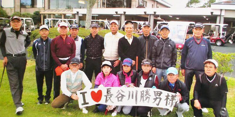 ゴルフサークル AI会
